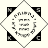 New Square Rabbinical Kashrus Council